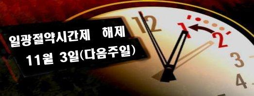 time_back.jpg