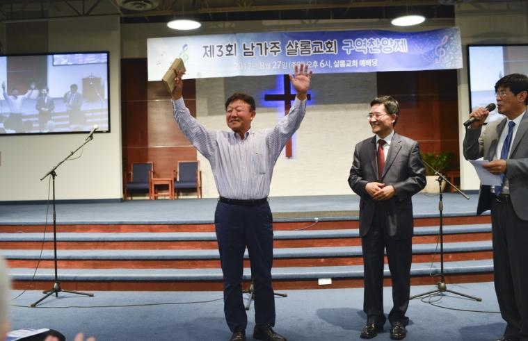 Praise Night 2017-30.JPG