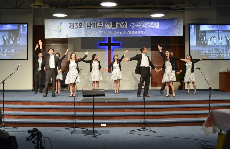 Praise Night 2017-26.JPG