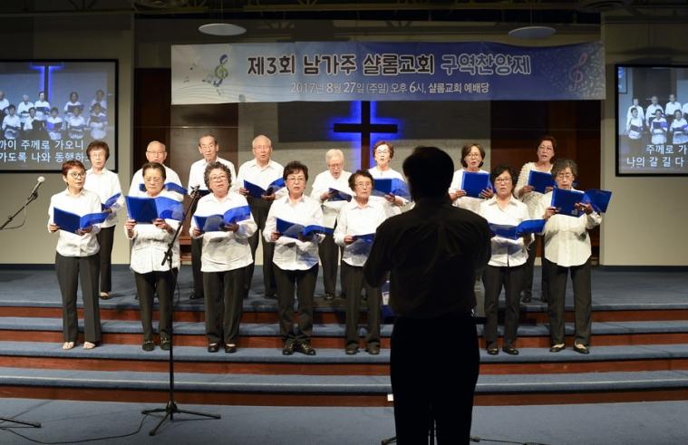 Praise Night 2017-22.JPG