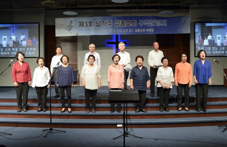 Praise Night 2017-23.JPG