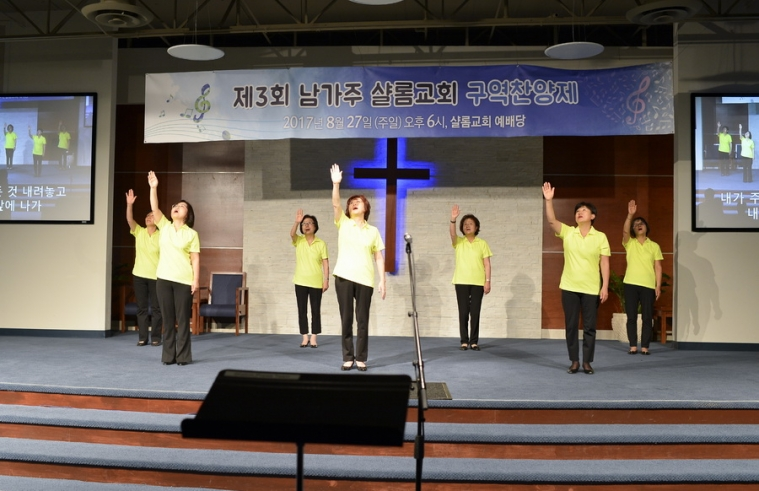 Praise Night 2017-20.JPG