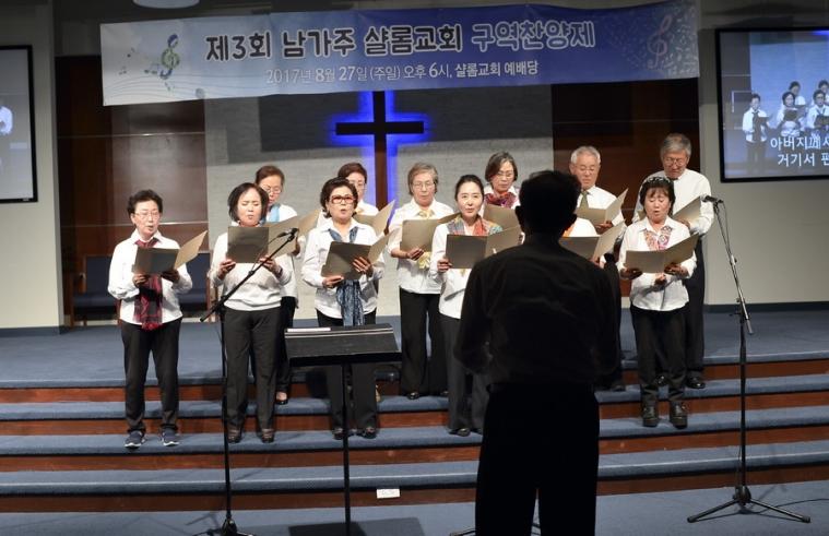 Praise Night 2017-25.JPG