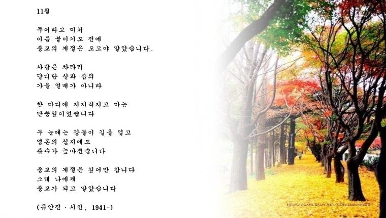 배경-가을1.jpg